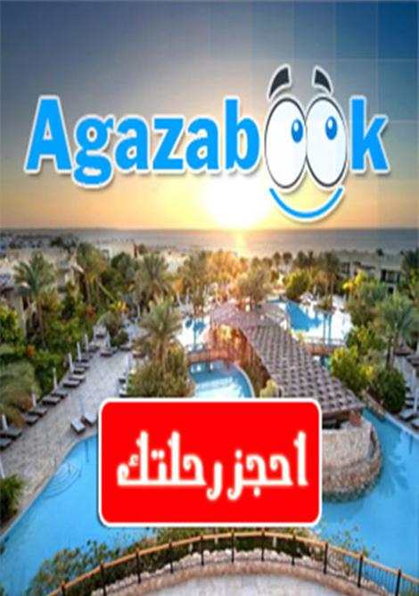 Agazabook